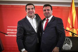 Βραβείο Αξιοσημείωτου Επιτεύγματος σε Τσίπρα και Ζάεφ για τη Συμφωνία των Πρεσπών