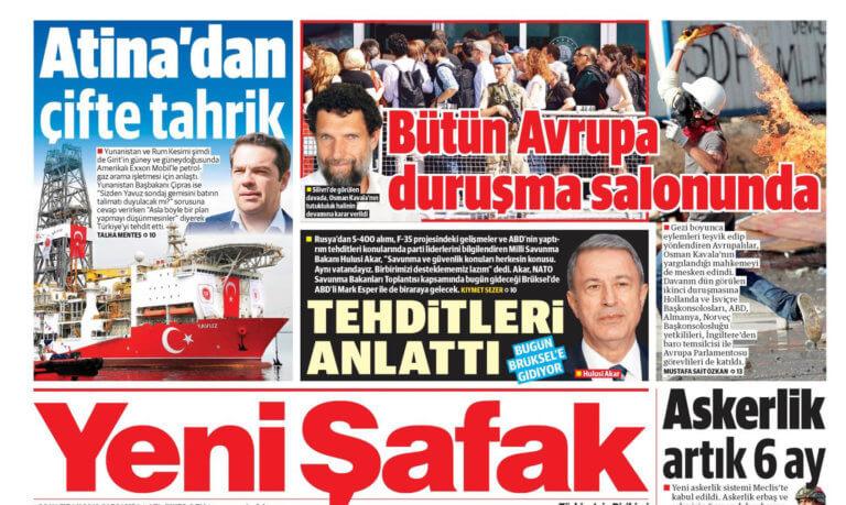 Yeni Safak: Η Τουρκία έχει δικαιώματα στην… Κρήτη