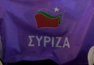 Θεσσαλονίκη: Βανδαλισμοί σε εκλογικά περίπτερα του ΣΥΡΙΖΑ