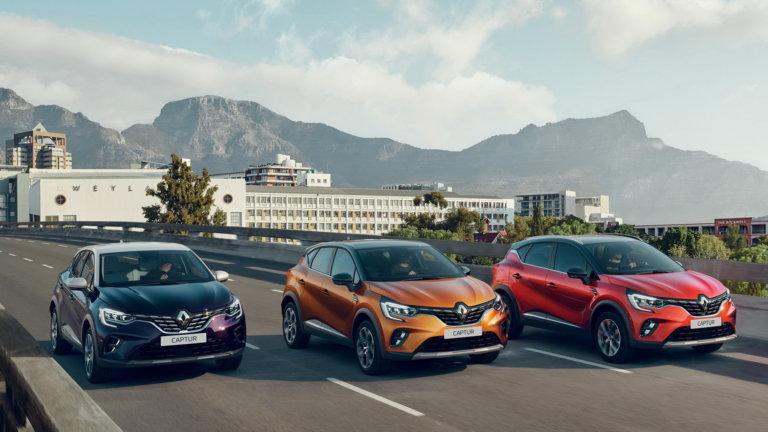 To νέο Renault Captur μεγάλωσε και ωρίμασε! [vids]