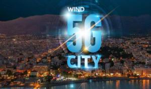 Μην περιμένετε άλλο! Το 5G έφτασε μέσω… WIND στην Καλαμάτα