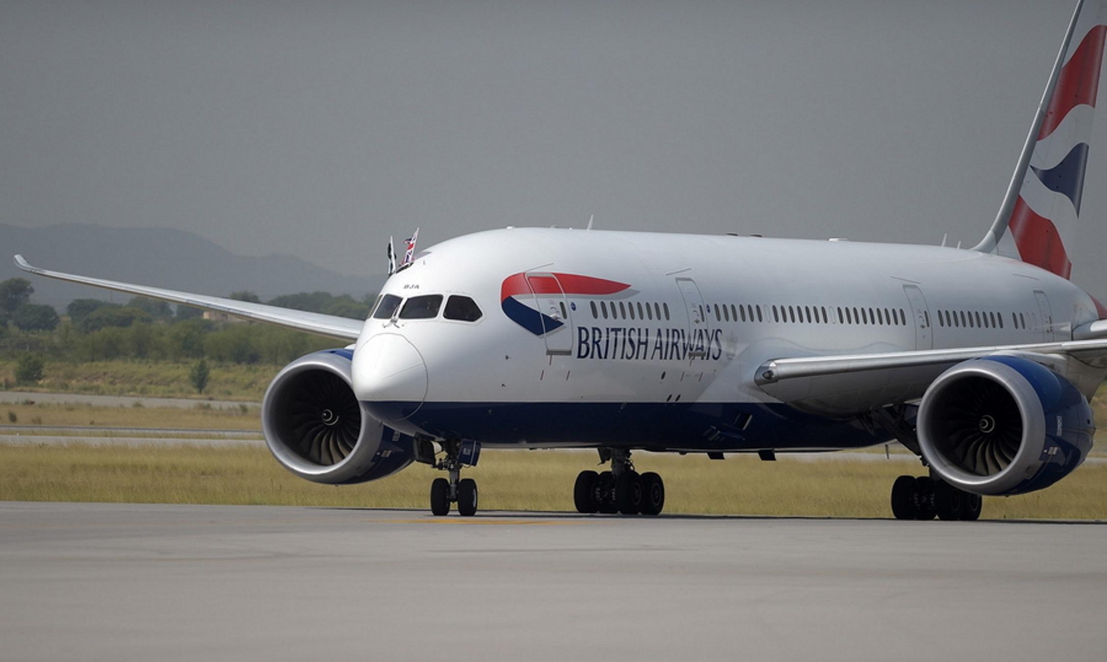 British Airways: Βαρύ πρόστιμο για κλοπή δεδομένων των πελατών της