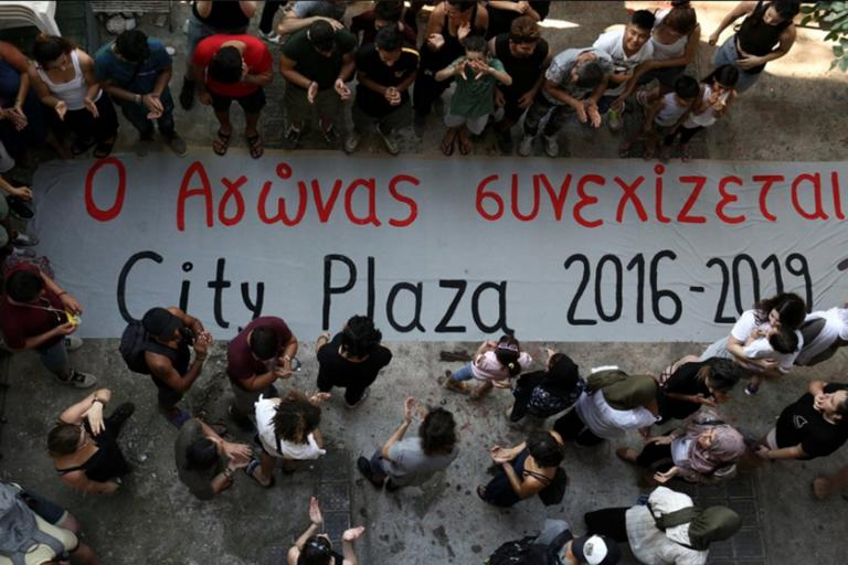 City Plaza: Γι' αυτό φύγαμε! Κείμενο «φωτιά» των καταληψιών!