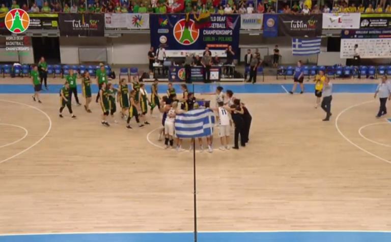 Ελληνική «Dream Team»! Παγκόσμια πρωταθλήτρια η Εθνική Κωφών Γυναικών