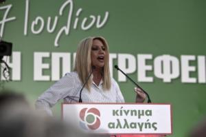 """Εκλογές 2019 – Γεννηματά: Ο Τσίπρας """"έχει… ξεφύγει""""!"""
