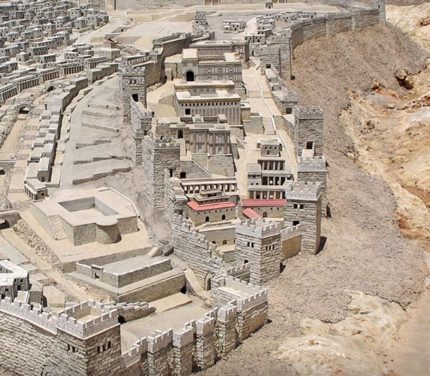 Ισραήλ: Βρήκαν αρχαία πόλη που αναφέρεται στην Παλαιά Διαθήκη!