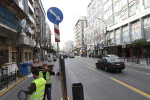 Κυκλοφοριακές ρυθμίσεις το Σαββατοκύριακο στην Αθήνα λόγω αγώνα δρόμου