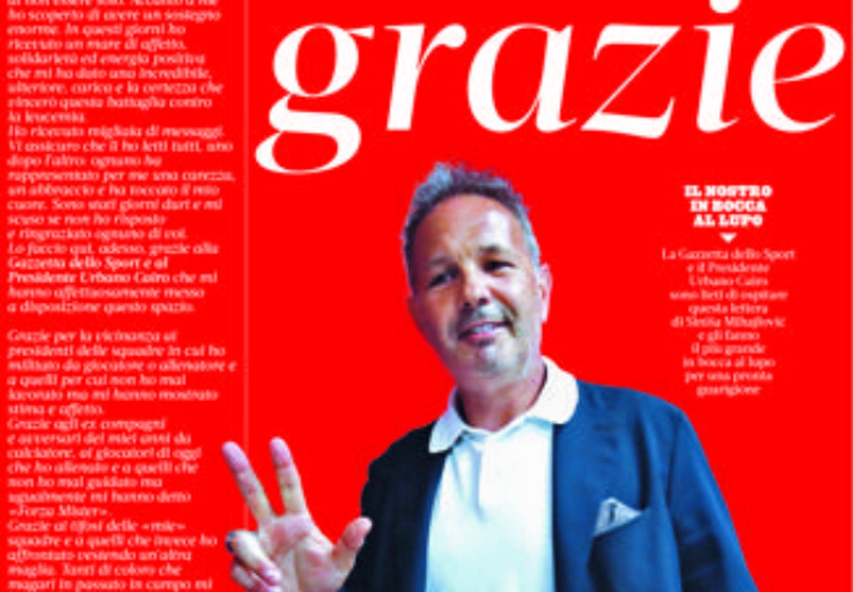 Μιχαΐλοβιτς: Η συγκινητική επιστολή για τη μάχη που ξεκινάει κατά της λευχαιμίας