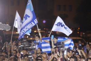 Εκλογές 2019 – Financial Times: Σάρωσε ο Μητσοτάκης, βαριά ήττα ο Τσίπρας!