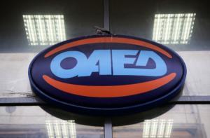 ΟΑΕΔ: Ποιοι δικαιούνται επίδομα 1.200 ευρώ