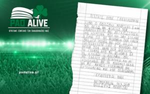 "PΑΟ Alive: Συγκινεί 8χρονος φίλος του Παναθηναϊκού! ""5 ευρώ απ'τον κουμπαρά μου για να βοηθήσω"""