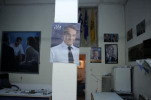 Επίθεση με μπογιές στα γραφεία της ΝΔ στα Πετράλωνα