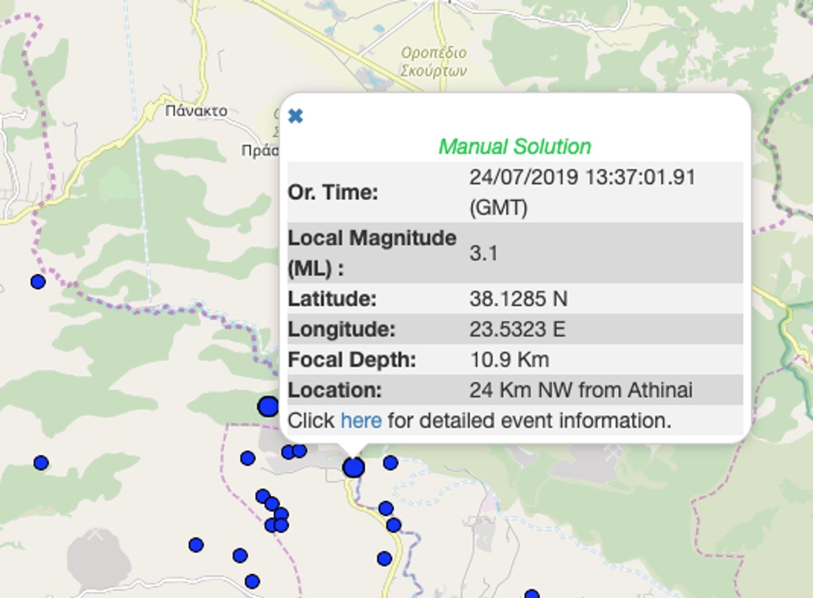 Σεισμός 3,1 ρίχτερ ταρακούνησε την Αθήνα