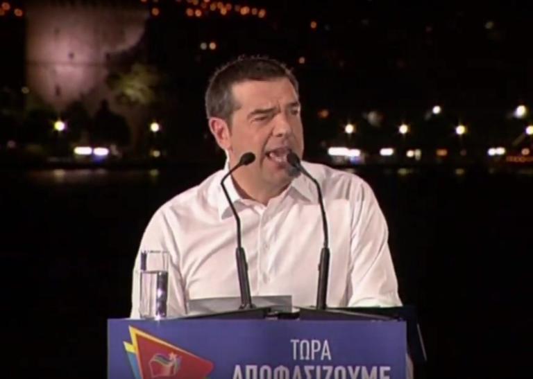 Εκλογές 2019 – Τσίπρας στη Θεσσαλονίκη: Την Κυριακή ο λαός θα κάνει ιστορική ανατροπή!