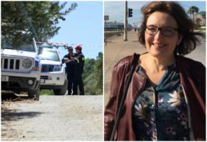 Suzanne Eaton: Έγκλημα ο θάνατος της βιολόγου; Προσαγωγές και ερωτήματα
