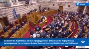 Βουλή: Ενός λεπτού σιγή για τα θύματα στο Μάτι