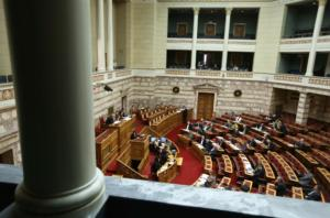 Βουλή: Αυτά είναι τα πρώτα νομοσχέδια της κυβέρνησης του Κυριάκου Μητσοτάκη