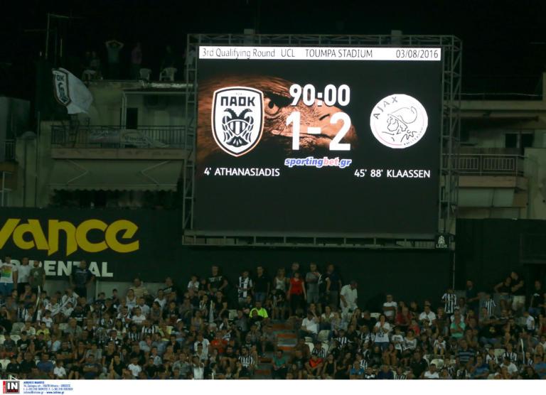 ΠΑΟΚ: Επικό… τρολάρισμα στην UEFA για Άγιαξ! [pic]