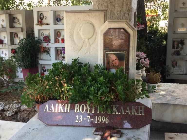 Έλενα Ακρίτα: Οργή και ντοκουμέντα για τον τάφο της Αλίκης Βουγιουκλάκη! (pics)