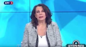 Κάντε την καρδιά σας πέτρα: Τέλος η Κατερίνα Ακριβοπούλου από την ΕΡΤ