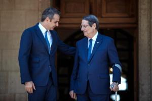Επίσκεψη Μητσοτάκη στην Κύπρο – Αναστασιάδης: Η Ελλάδα ήταν πάντα το δεκανίκι της Κύπρου