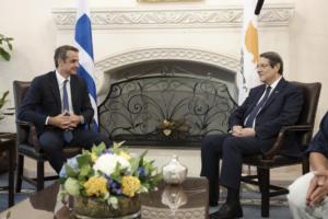 Μητσοτάκης από την Κύπρο: Προτεραιότητα ο τερματισμός της κατοχής, αναχρονιστικές οι εγγυήσεις