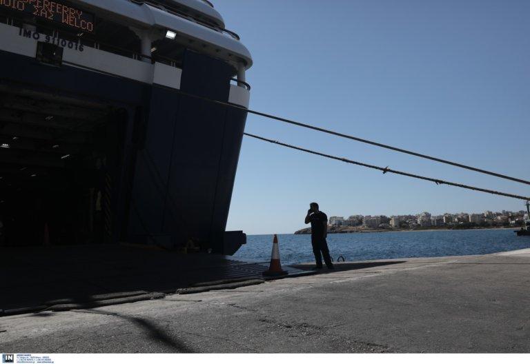 Απεργία πλοίων: Τροποποιήσεις δρομολογίων από τις ακτοπλοϊκές εταιρείες