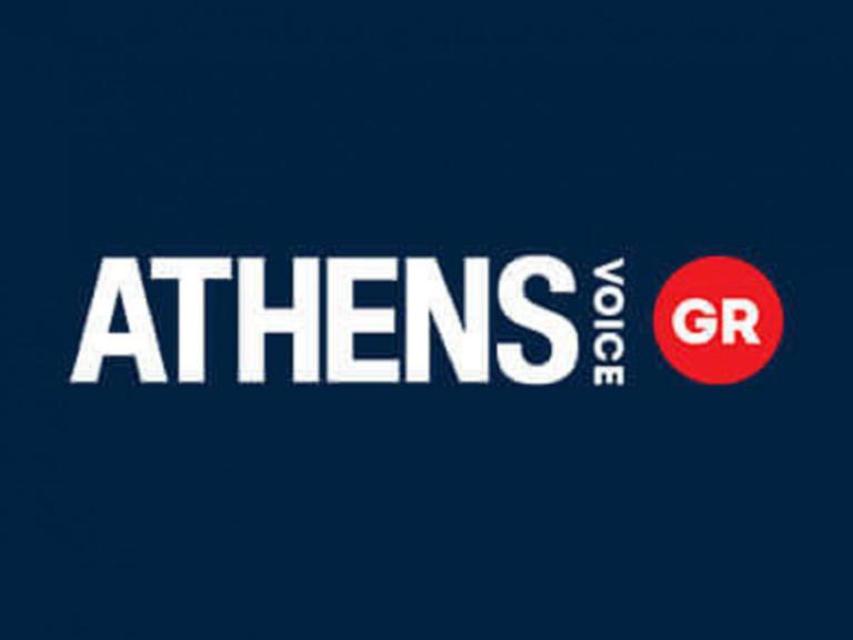 Παραιτήθηκε από το ραδιόφωνο της Athens Voice η Άννα Αναστασίου – «Φεύγω από ντροπή»
