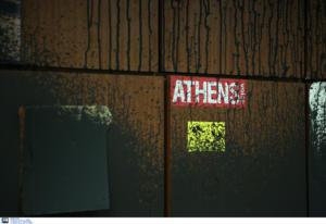 ΣΥΡΙΖΑ για επίθεση στην Athens Voice: Καταδικάζουμε απερίφραστα