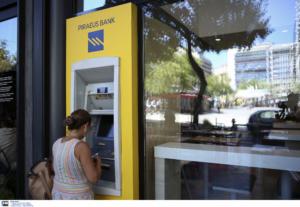 Προσοχή: Τι αλλάζει στις αναλήψεις μετρητών από ΑΤΜ