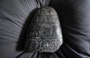 """Το Βρετανικό Μουσείο επιστρέφει τα """"κλεμμένα"""" σε Ιράκ και Αφγανιστάν"""