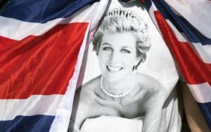 Ένα μιούζικαλ για την πριγκίπισσα Νταϊάνα