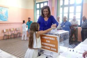 Εκλογές 2019: Με τα εγγόνια της ψήφισε η Ντόρα Μπακογιάννη – video
