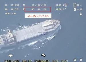 Ουάσιγκτον και Τεχεράνη αλληλοδιαψεύδονται για την κατάρριψη drone! Video