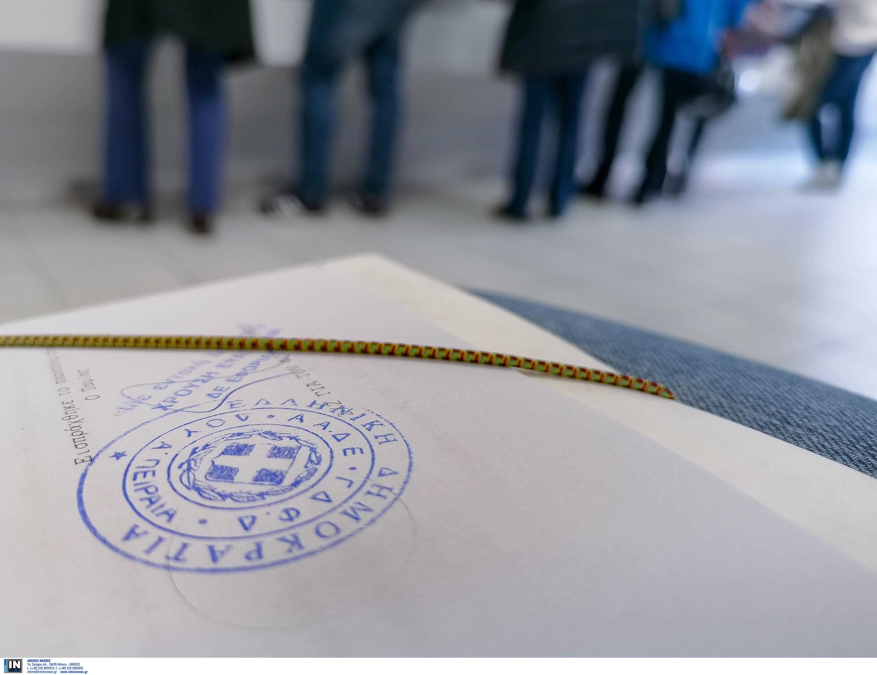 Οι 12 συνήθεις παραβάσεις που κοστίζουν στους φορολογούμενους από 100 έως και 2.500 ευρώ πρόστιμο