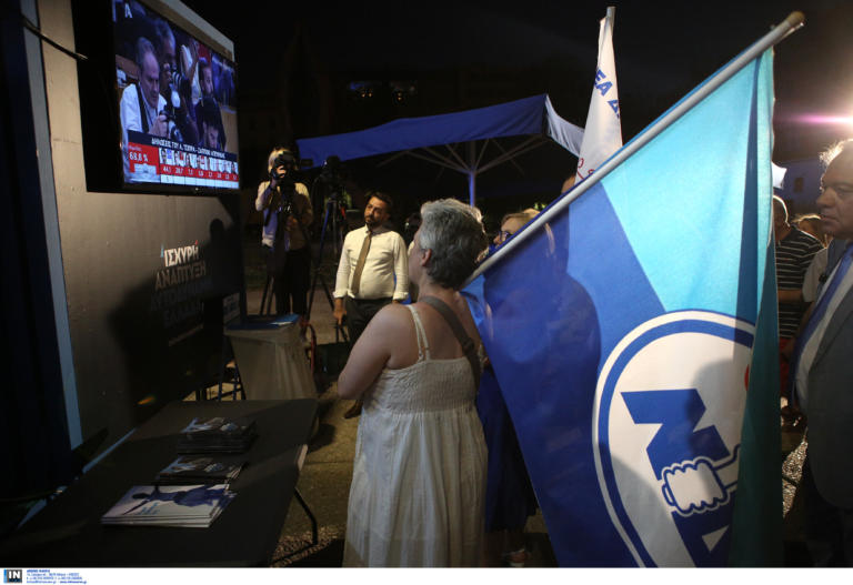 Ισπανικός Τύπος για τις εκλογές στην Ελλάδα: «Ηχηρή νίκη Μητσοτάκη»
