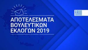 Αποτελέσματα εκλογών 2019: Λεπτό προς λεπτό ποσοστά και έδρες