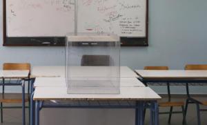 Ξαναγίνονται οι εκλογές στα Εξάρχεια! Δείτε σε ποια σχολεία