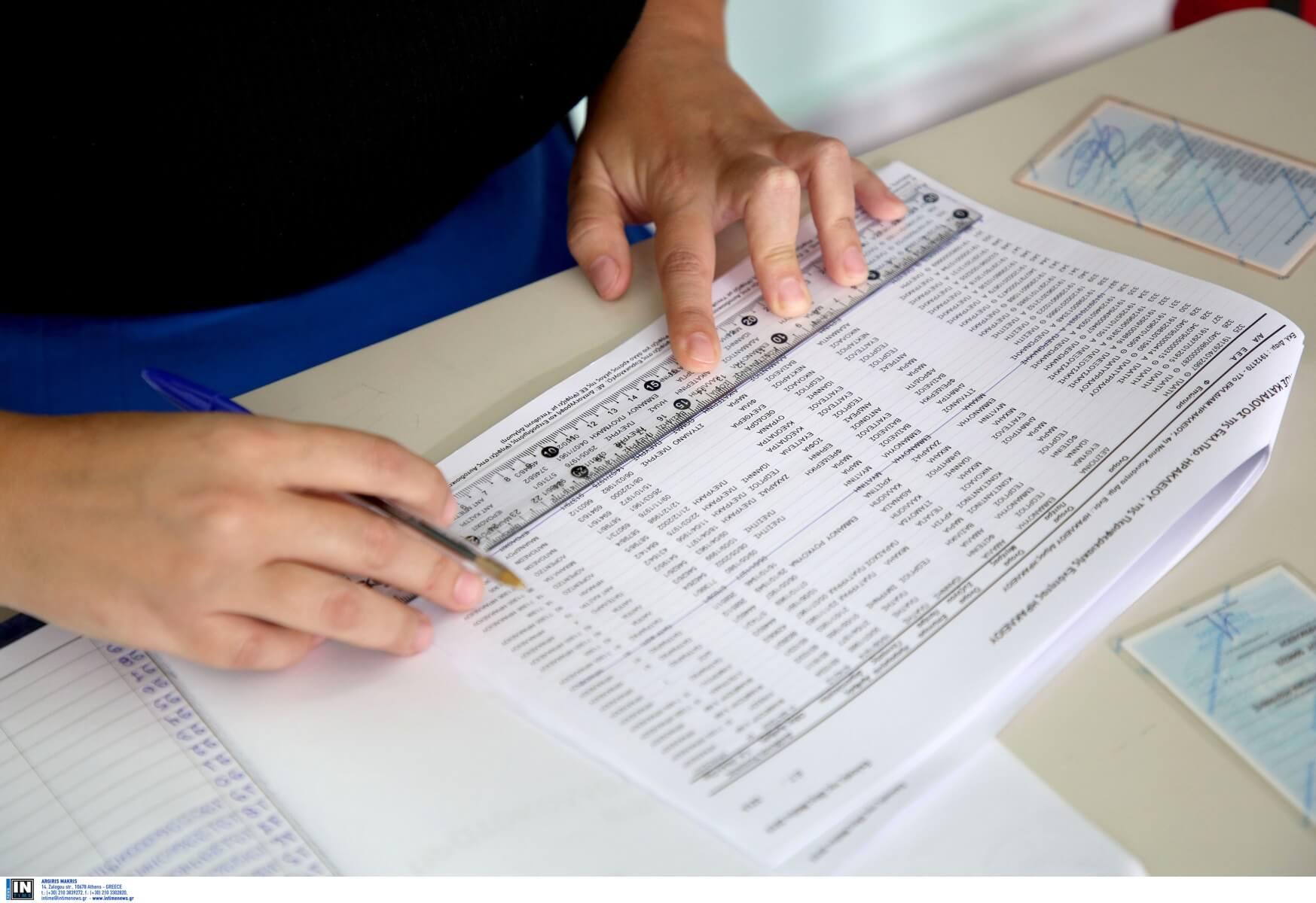 Μάθε που ψηφίζεις! Αλλαγμένα τα εκλογικά τμήματα