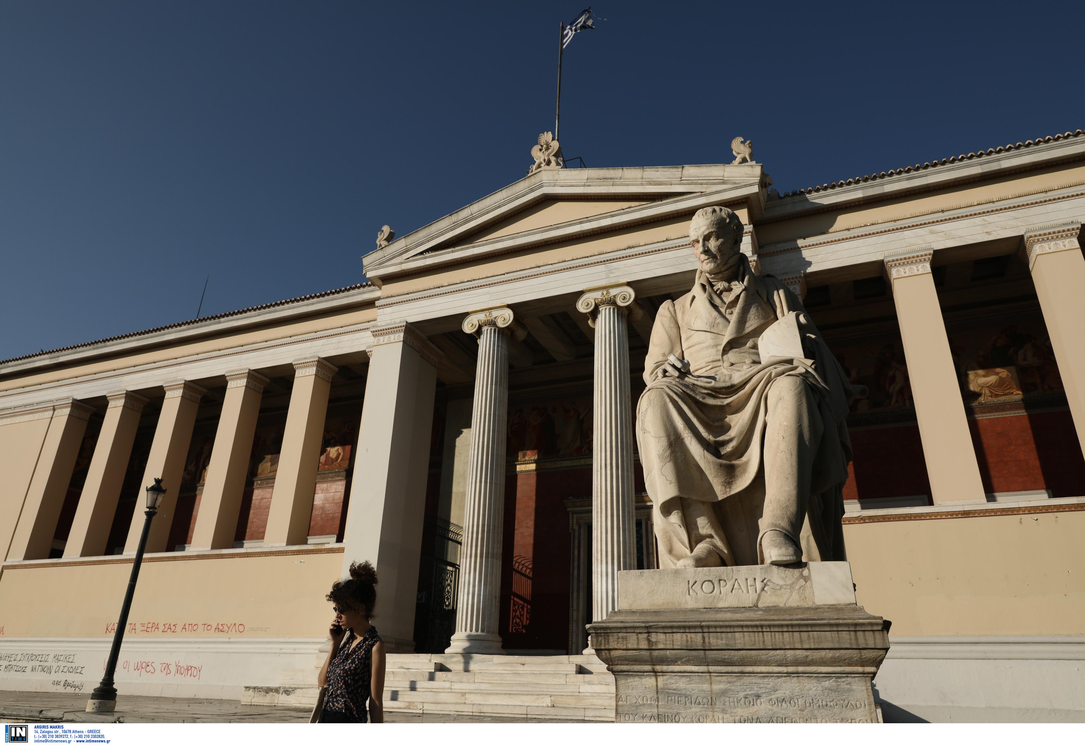 Ανάμεσα στα 250 καλύτερα πανεπιστήμια του κόσμου το ΕΚΠΑ