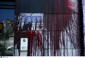 Χτύπησε πάλι ο Ρουβίκωνας – Έκανε επίθεση στην Ελληνική Διαχειριστική Εταιρεία Υδρογονανθράκων Α.Ε. [pics]
