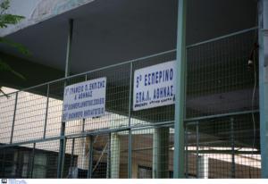 Κλοπή κάλπης στα Εξάρχεια: Ποιοι ανέλαβαν την ευθύνη