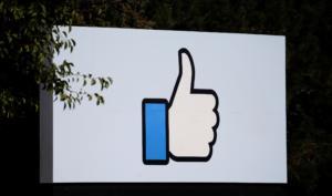 "Facebook: Τεράστιο πρόστιμο και… ""λίγα είναι""!"