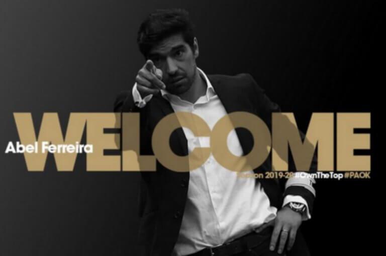ΠΑΟΚ: Επίσημο! Νέος προπονητής ο Άμπελ Φερέιρα [pic]