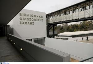 Δωρεάν σπουδές για μεταπτυχιακό σε Ελλάδα και εξωτερικό – Τα κριτήρια
