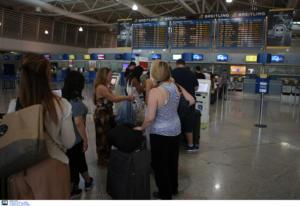 Fraport: Σε δυο χρόνια έτοιμα και τα 14 περιφερειακά αεροδρόμια!