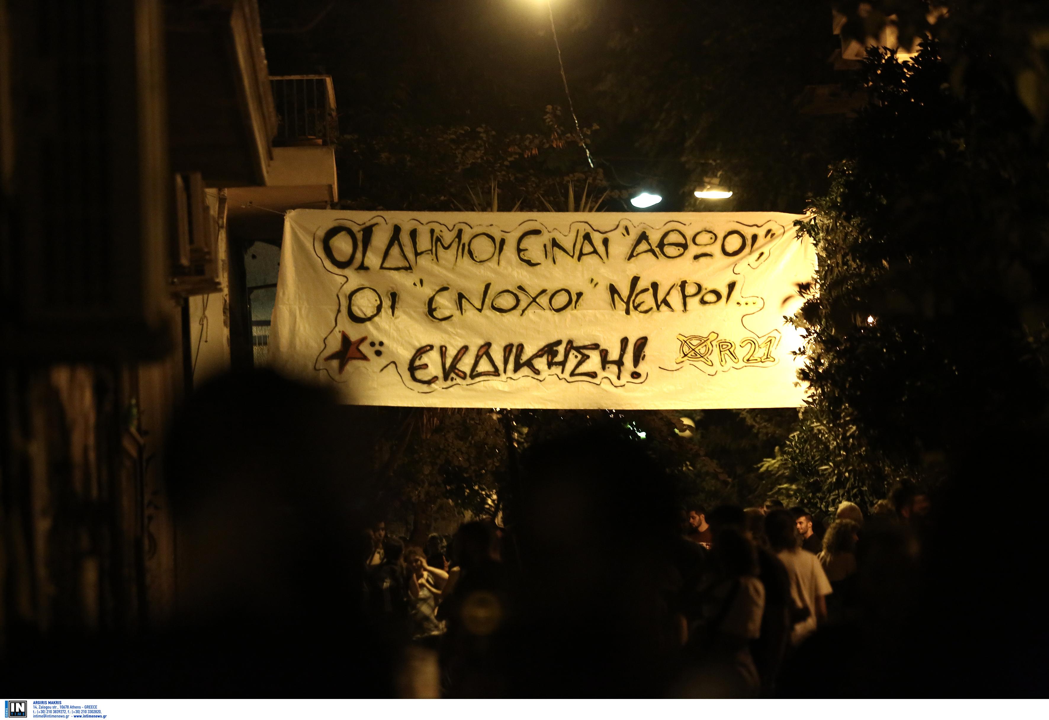 Αποφυλάκιση Κορκονέα: Διαμαρτυρία στο σημείο της δολοφονίας του Αλέξανδρου Γρηγορόπουλου