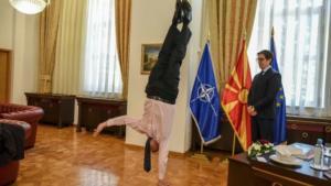 Έκανε κατακόρυφο μπροστά στον Πρόεδρο της Βόρειας Μακεδονίας