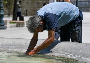 Καιρός: Αυτές είναι οι κλιματιζόμενες αίθουσες του Δήμου Αθηναίων