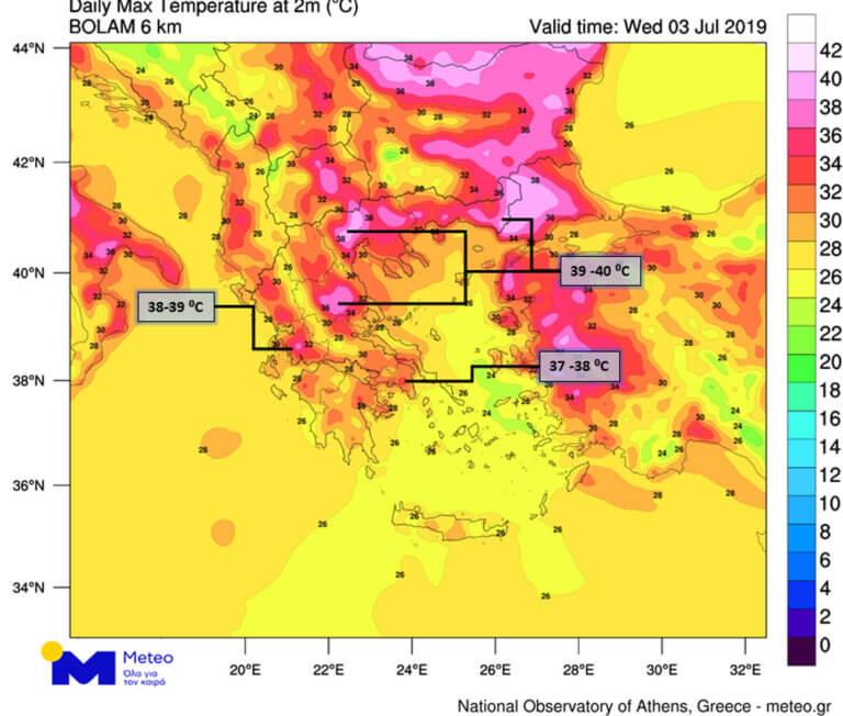 Καιρός – Καύσωνας: Που θα ξεπεράσει τους 41 βαθμούς η θερμοκρασία